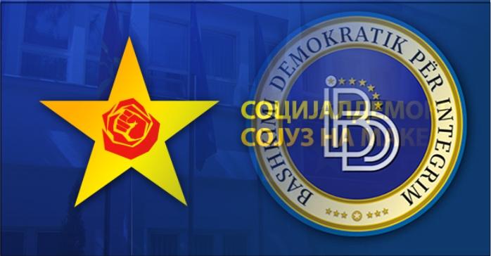 Судир меѓу СДСМ и ДУИ околу предлогот за укинување на додатокот за трето дете