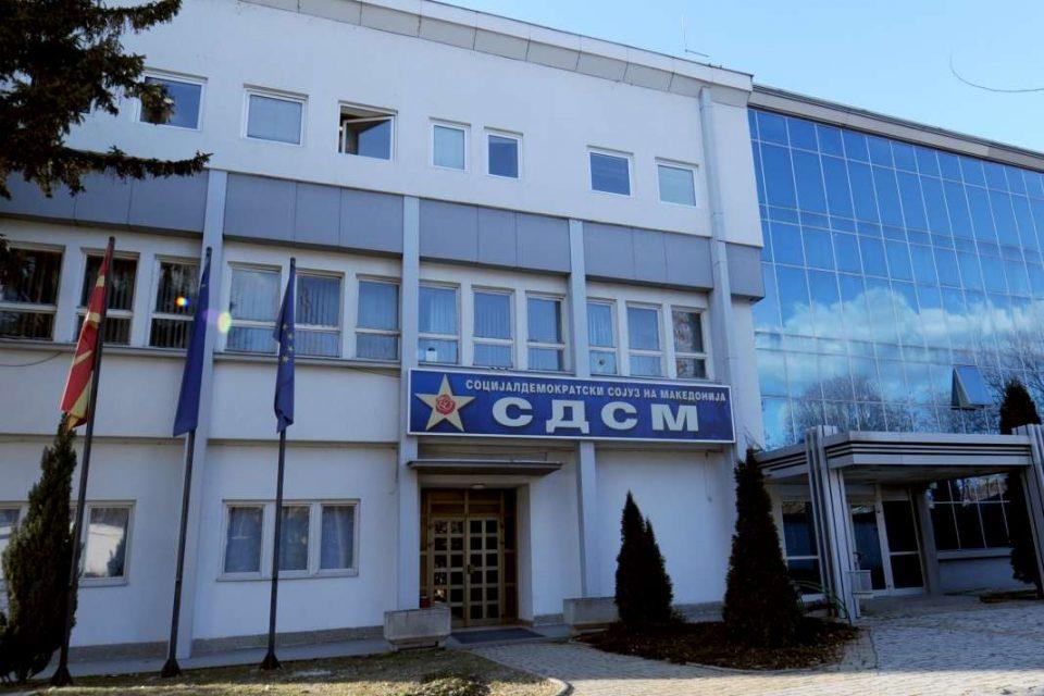 СДСМ преку оглас ќе бара кандидат за претседател на државата