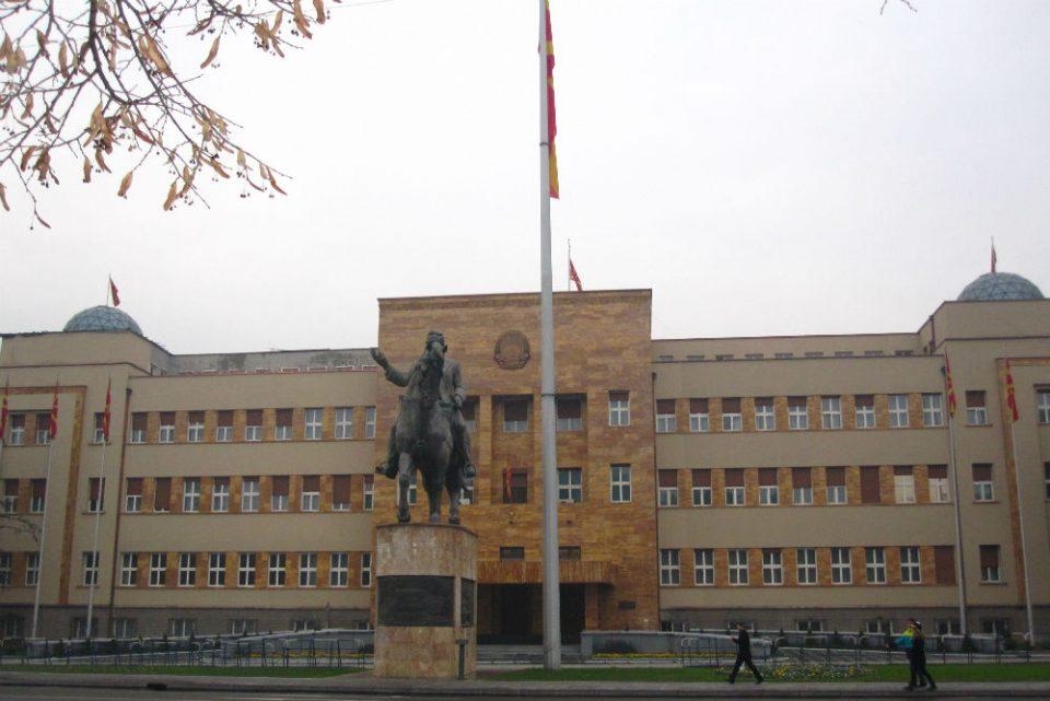 """Милојевиќ: Одлуката на Собранието е потврда на тезата за """"Голема Албанија"""""""