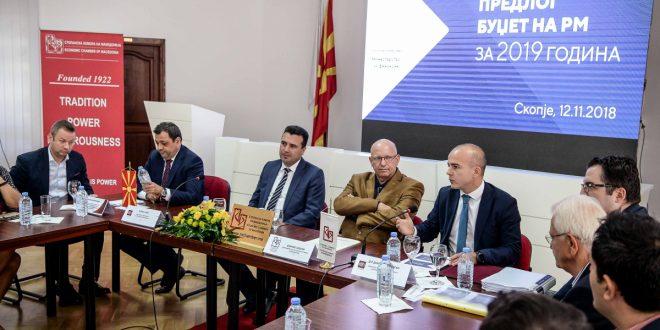 Заев, Анѓушев и Тевдовски: 2019 ќе биде година на економијата и социјалната правда