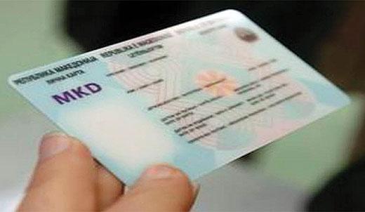 И на денот на изборите во среда ќе можете да подигнете лична карта