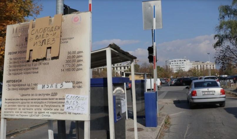 Поскапува паркингот во Скопје – цената во катните гаражи ќе биде 2.000 денари