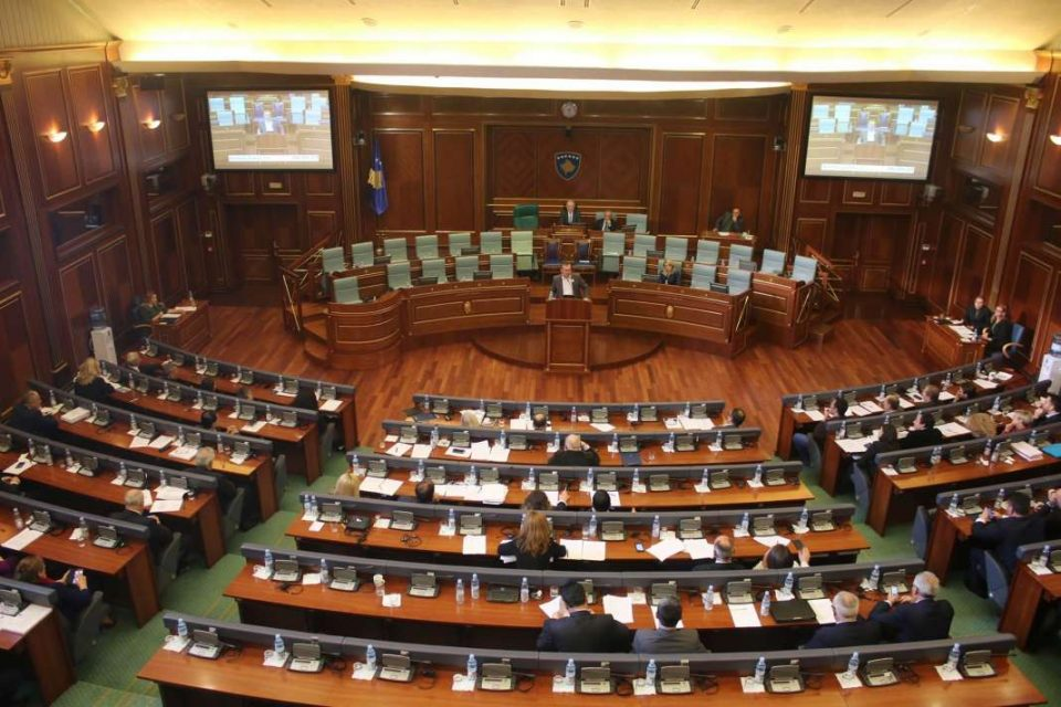 """""""Зери"""": Политичките партии во Косово ќе разговараат за распуштање на Собранието"""
