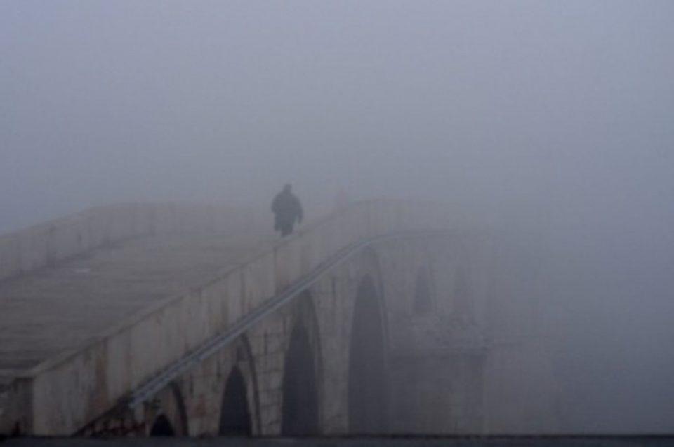 Облачно време со магла