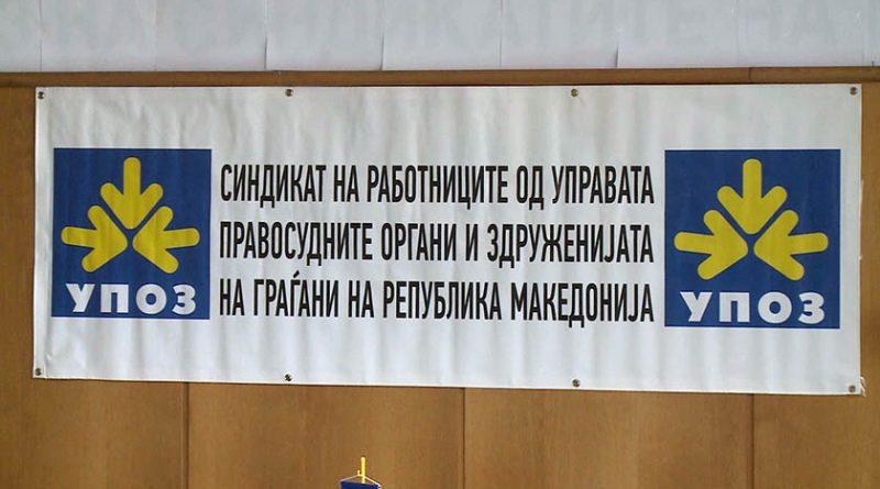 Синдикатот на УПОЗ се закани со штрајк