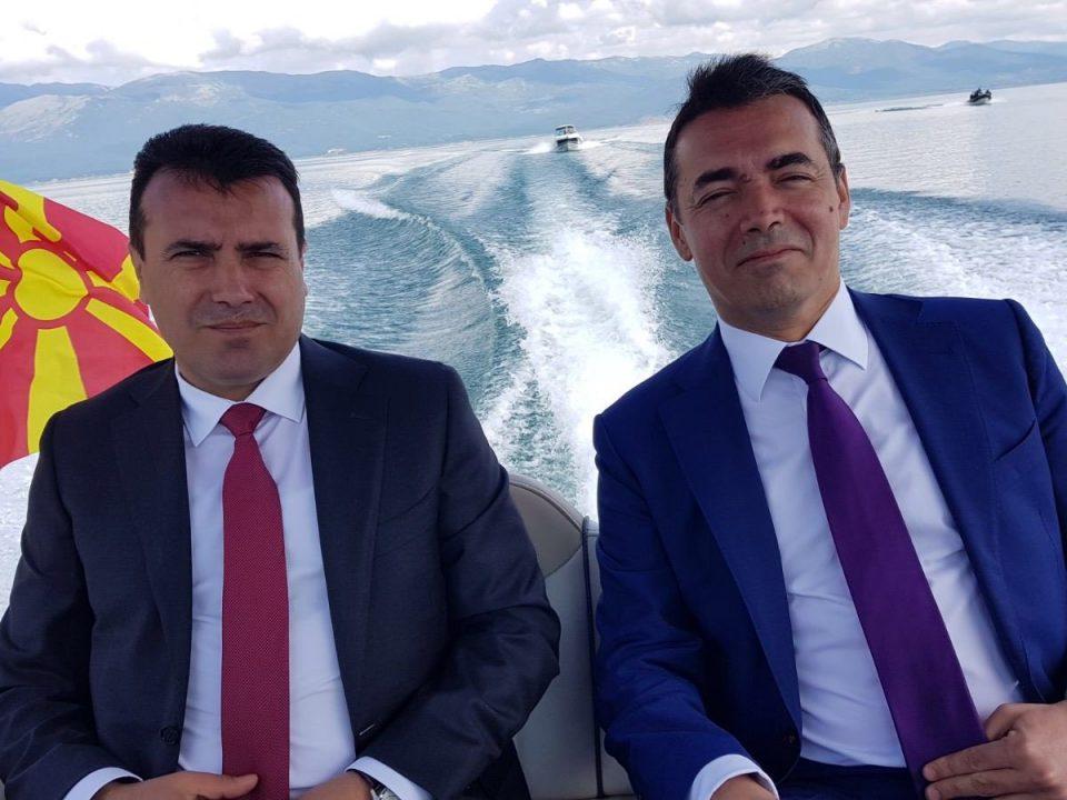 На маргините на Светскиот економски форум во Женева денеска Заев и Димитров ќе се сретнат со Дендиас