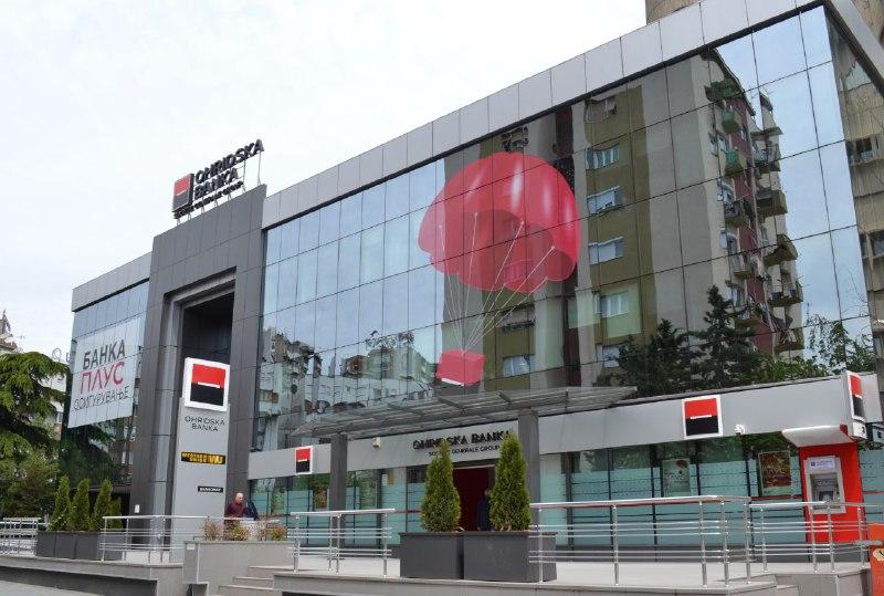 """Унгарската """"ОТП Банка"""" ќе ја купува """"Охридска Банка"""" – ќе се раздвижи банкарскиот сектор"""
