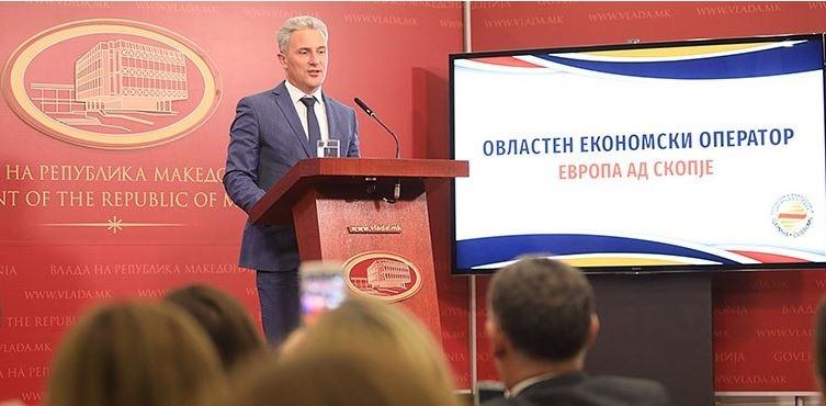 Танасоски и Заев ги правдаат новите вработувања во Царинска управа