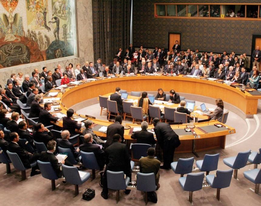 Помпео: Венецуела го загрози меѓународниот мир и безбедноста