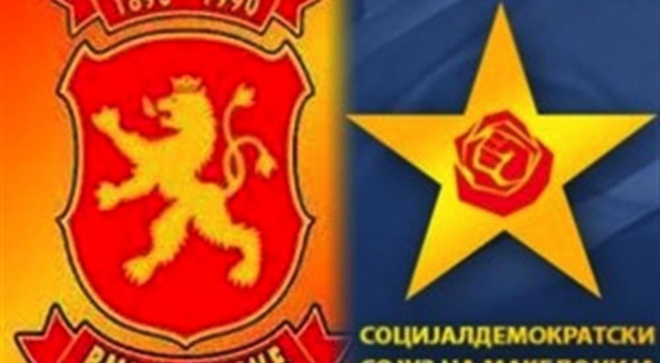 """Анкета на """"МКД.мк"""": Ако утре се одржат избори, ВМРО-ДПМНЕ ќе има за 8% повеќе гласови од СДСМ"""