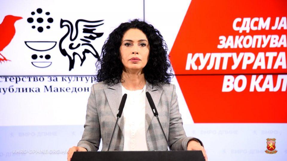 ВМРО-ДПМНЕ бара надзорна расправа за годишната програма на Министерството за култура
