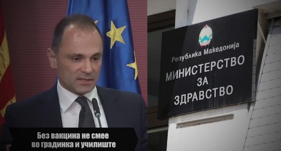 (ВИДЕО) Мицкоски: Филипче не може да се справи со состојбите во здравството – оставка веднаш!