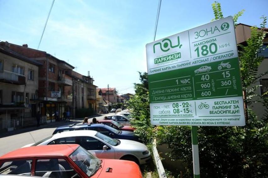 Од 8 јануари паркирањето во Центар поскапо за 20 денари