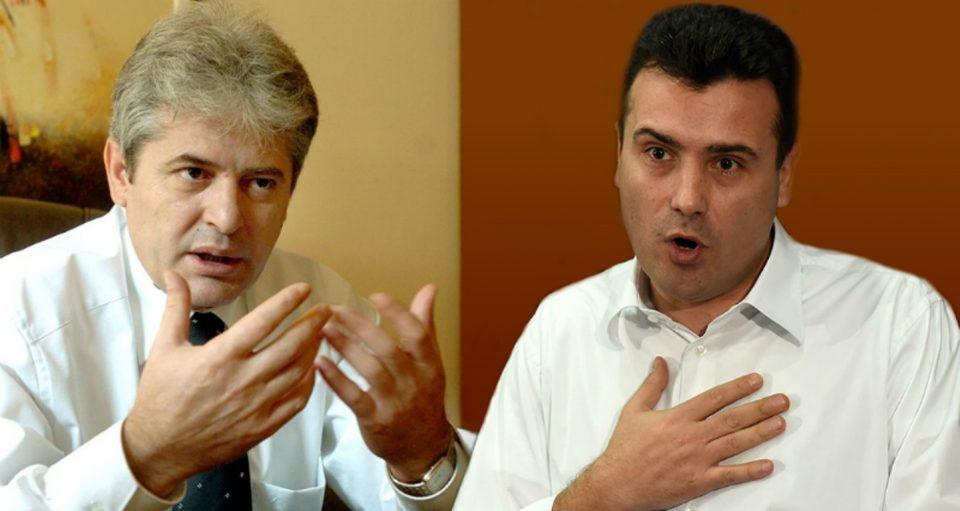 ВМРО-ДПМНЕ: Дали ќе се исцртуваат нови граници? Заев е должен да каже за што се разговарало на тајната средба со Ахмети
