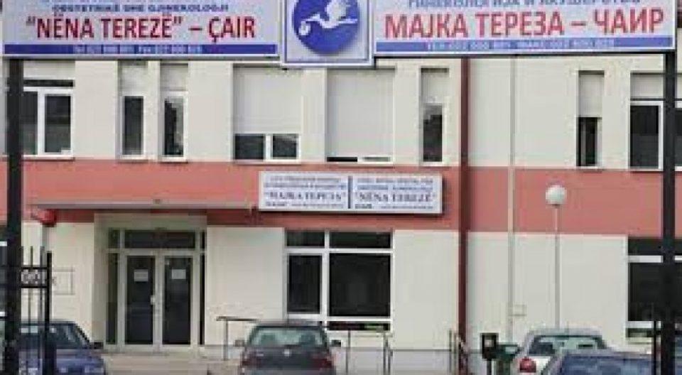 Гинекологија во Чаир доби десет прочистувачи за воздух