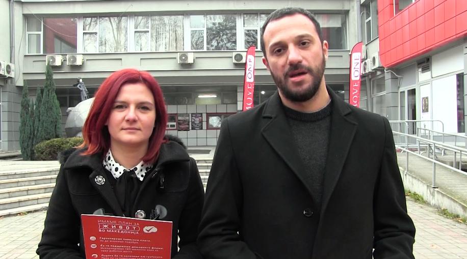 Шарените му свертеа грб на СДСМ: Гласаа против нивниот предлог во Собранието