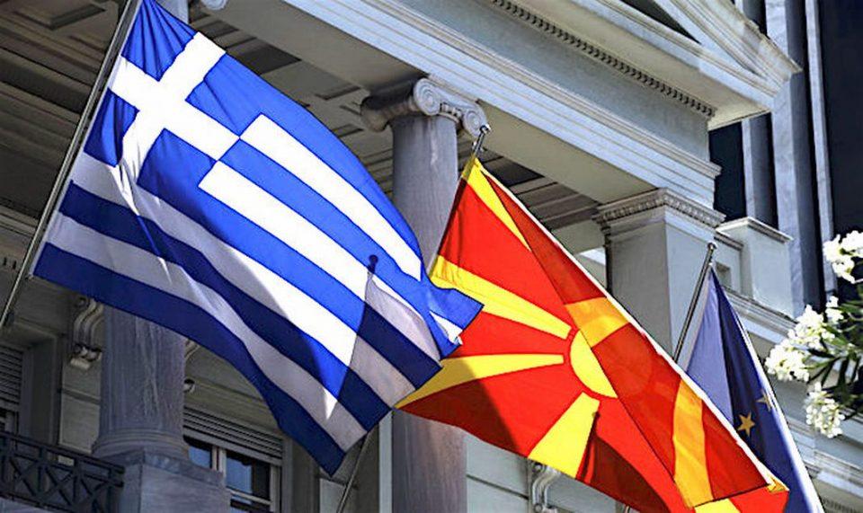 Утре во Солун првиот состанок за трговски ознаки и имиња