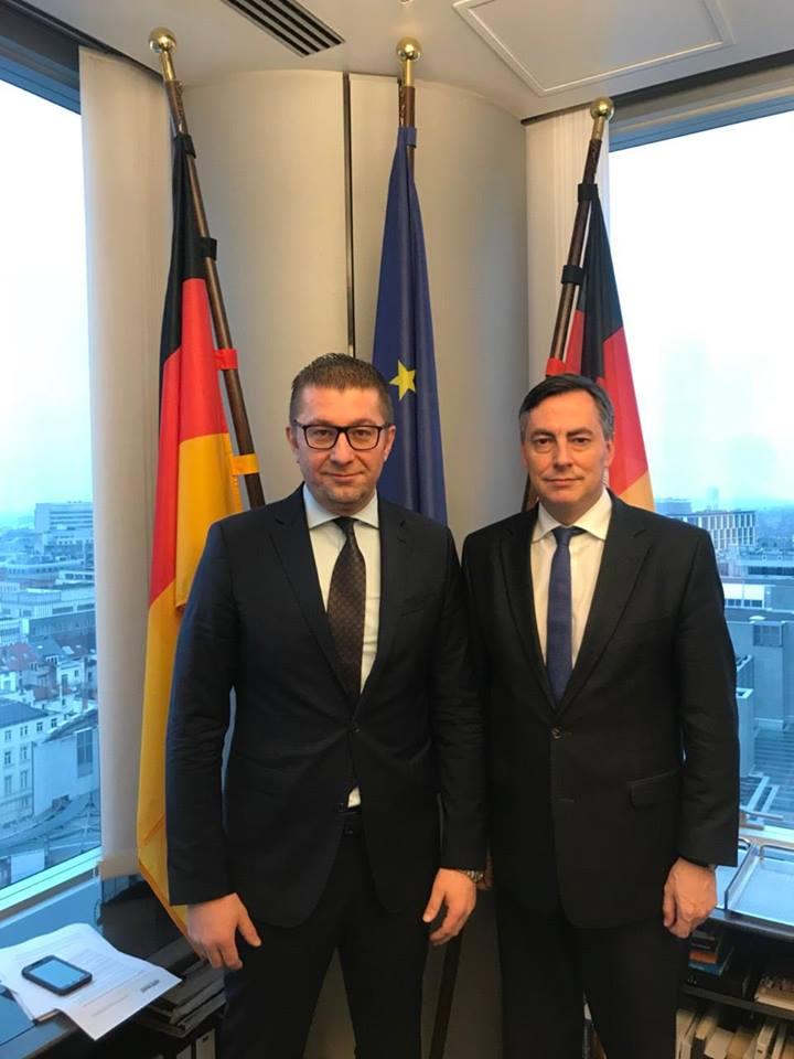 Мицкоски се сретна со потпретседателот на ЕПП Дејвид Мекалистер