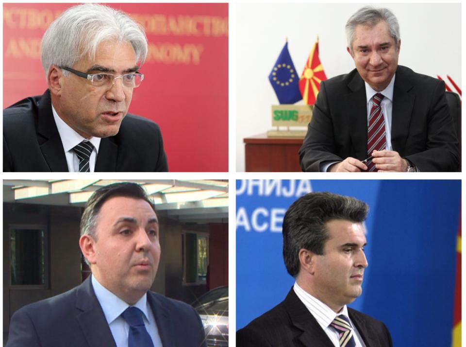 Замрзнати сметките и имотот на осомничените министри за земјоделство