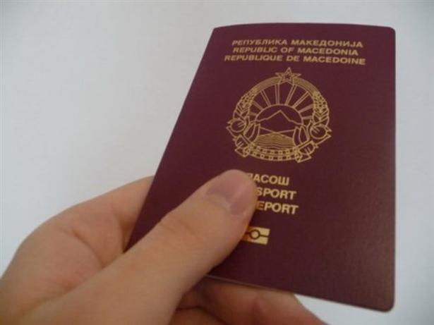 Македонскиот е на 47 место меѓу најпосакуваните пасоши во светот