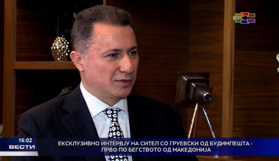 Груевски: Не откривам како влегов во Албанија!