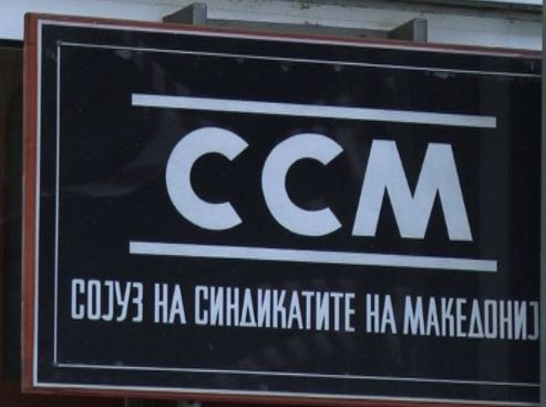 ССМ бара недела да биде неработен ден за сите работници