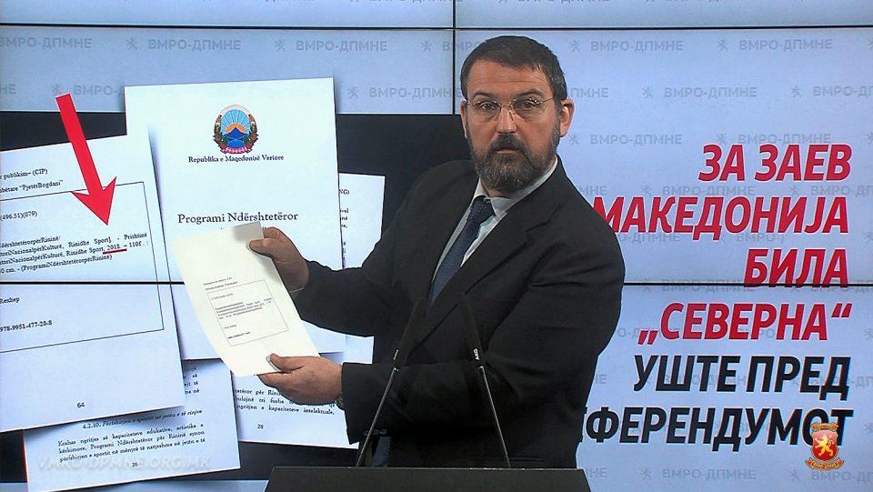 """Стоилковски: Македонија за Владата уште пред референдумот беше """"Северна"""" – еве доказ"""