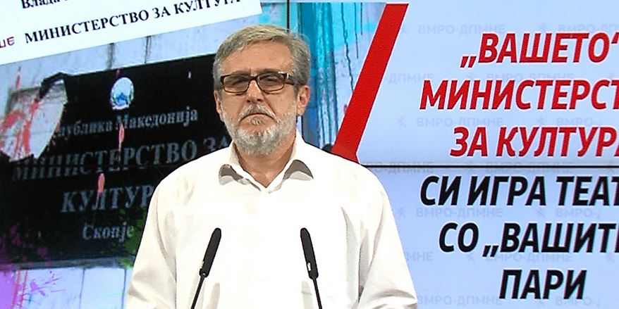 Вељановски: ВМРО – ДПМНЕ бара неотповиклива оставка од министерот Адеми