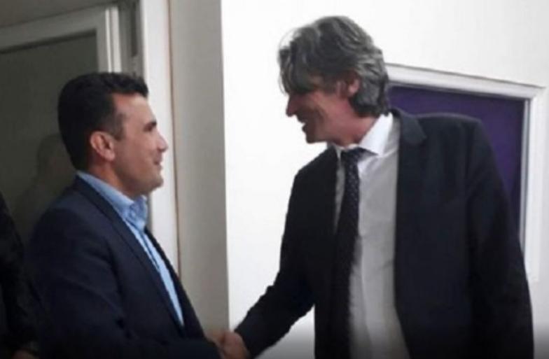 Села: Ќе ја разгледаме понудата на Заев за консензуален претседател