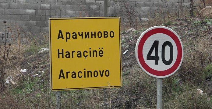 Во општина Арачиново без правила се трошело за телефони и гориво