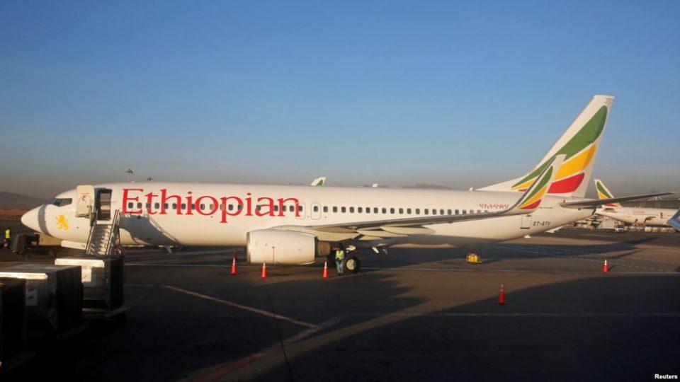 Франција отвори истрага за падот на авионот на Етипојан ерлајнс