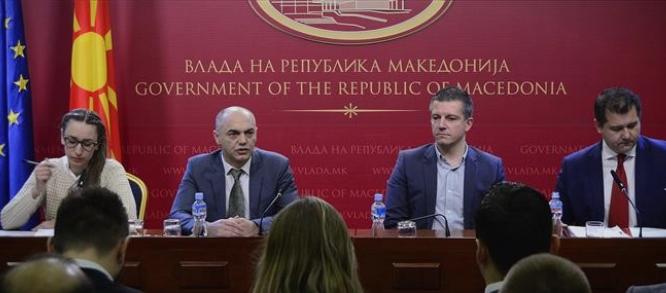 Со 1.700 вработени, Секретаријатот за рамковниот договор ќе стане министерство