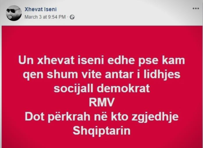Ветеран на СДСМ, Џеват Исени: На овие избори ќе го поддржам Албанецот