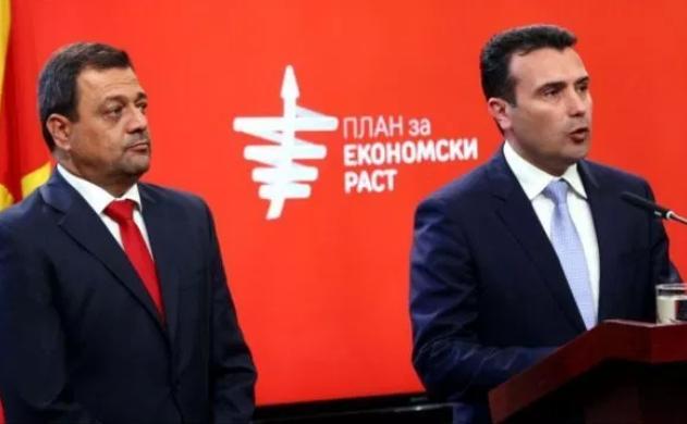 """Германски """"Герешајмер"""" ќе гради фабрика во Скопје, нови 400 работни места"""