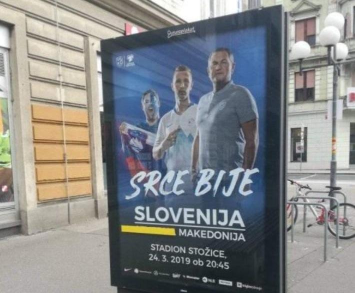 """(ФОТО) Македонец ја покрил """"Северна"""" на рекламните паноа низ цел Марибор"""