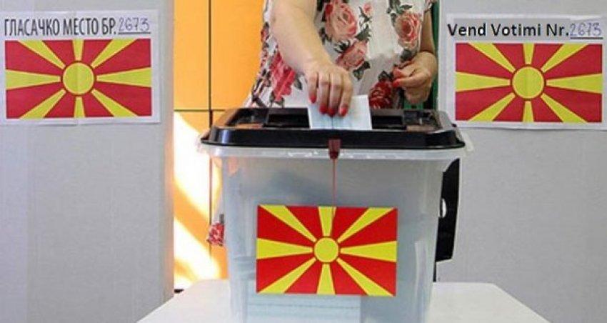 Проверете го избирачкото место каде гласате, за некои се обезбедени алтернативни простории