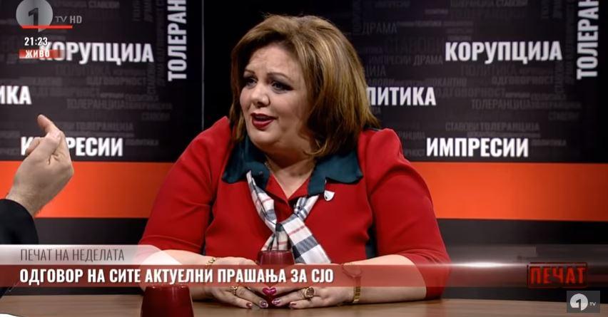 (ВИДЕО) Јанева: И мене ме следат служби, очиприметно e!