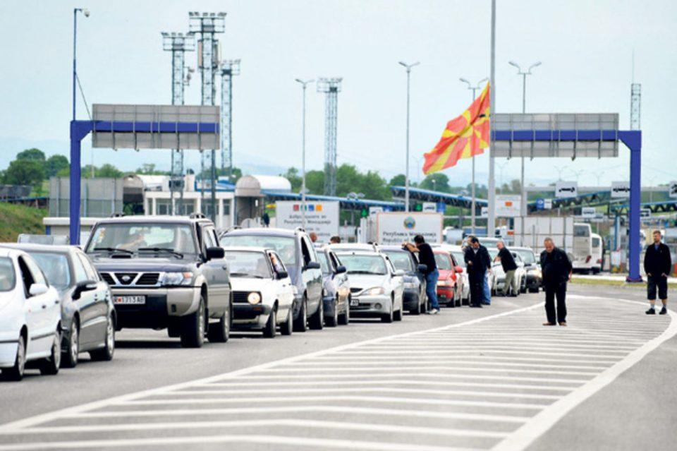 Србија предлага заеднички гранични премини со Северна Македонија