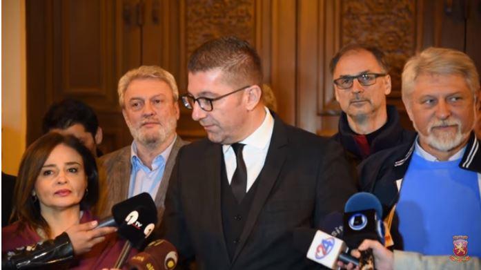 """Коалицијата """"За подобра Македонија"""" со поддршка за кандидатката Силјановска"""