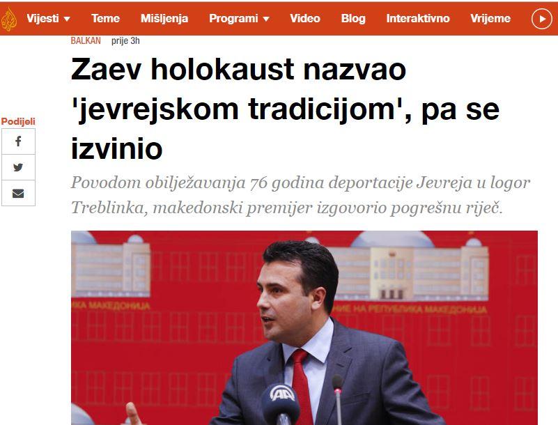 Скандалозната изјава на Заев одекна и во регионот!