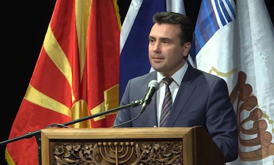 (ВИДЕО) Заев со шокантна изјава: Холокаустот е еврејска традиција!