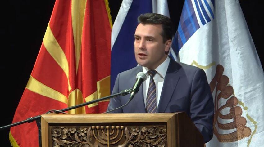 СКАНДАЛ: Владата го скри делот од говорот на Заев во кој тврди дека Холокаустот е еврејска традиција