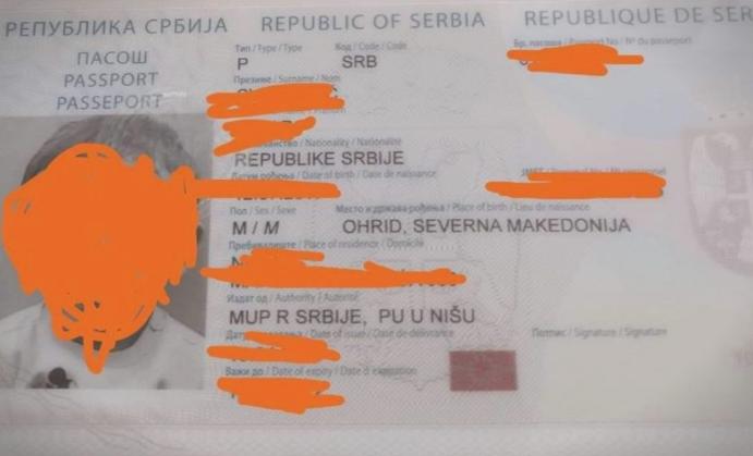 """Исчезна """"Република"""" од пасошите на Македонците во Србија"""