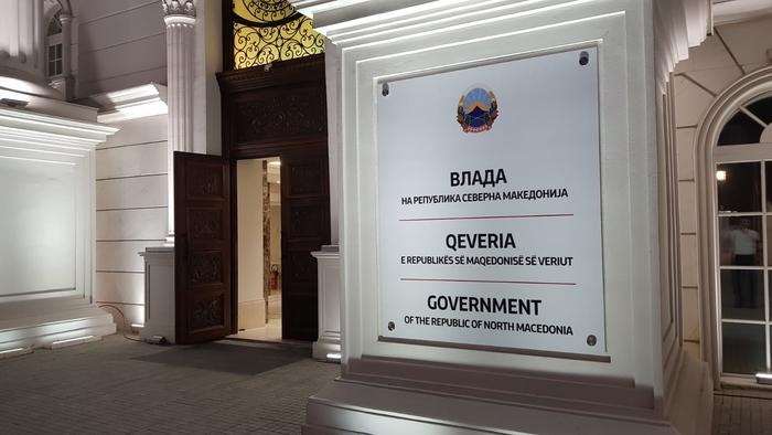 Бошњаковски: За таблата со Северна Македонија пред Влада немало потреба од тендер