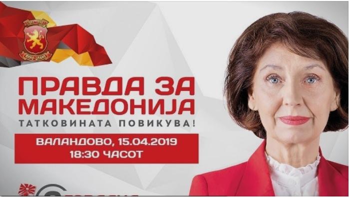 ВО ЖИВО: Митинг на Сиљановска и ВМРО-ДПМНЕ во Валандово