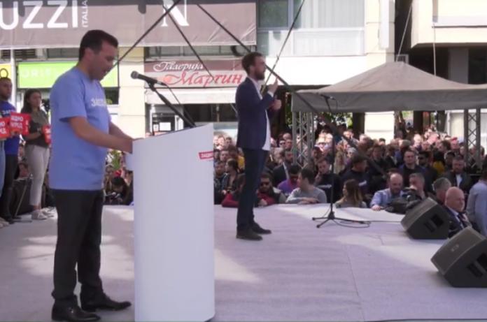 Заев: Ветувам дека ќе има просечна плата над 500 евра во 2020 година