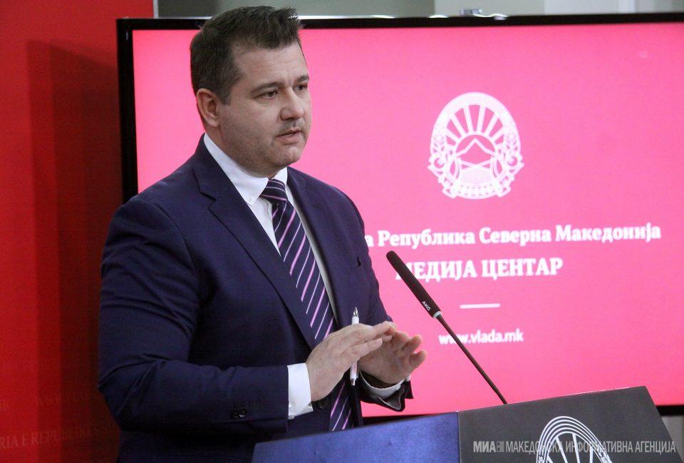 Бошњаковски заминува на функцијата генерален секретар во кабинетот на претседателот Пендаровски