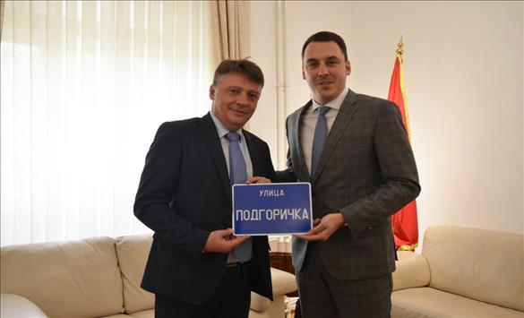 Шилегов: Скопска улица ќе го носи името Подгоричка