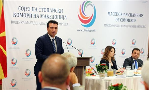 Премиерот на Деловен појадок со македонските бизнисмени