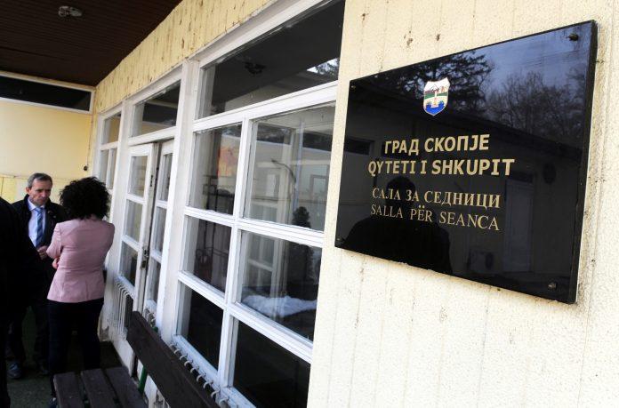 Двајца вработени во Град Скопје парите од даноци ги задржувале за себе
